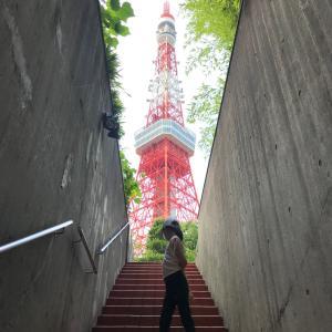 東京タワー、階段で登ってみた