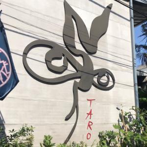 【南青山】岡本太郎記念館