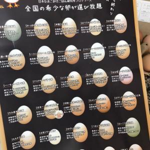 【東京タワー】幻の卵屋さんと、小さな幸せたち