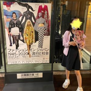 ファッション イン ジャパン1945-2020 流行と社会