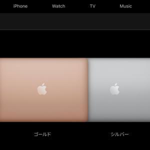 ダサい?MacBook Air ゴールドが映えない?