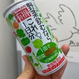 リピ決定の美味しい野菜ジュース!