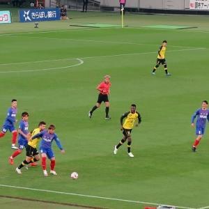 FC東京 1-3 柏 J1・30節 3連敗