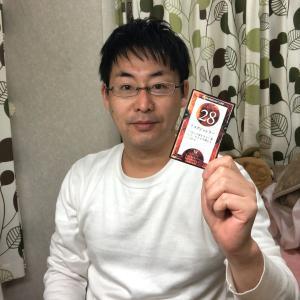 """""""マイダンジョンカードを使ったお悩み相談始めました!"""""""