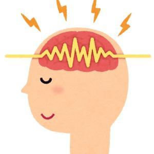 話しが通じない人は脳のタイプが違うから