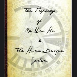 別の視点から見たヒューマンデザイン