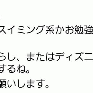 2285 【毒】面会交流記録(7回目)