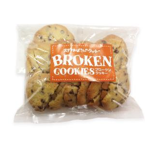 明日12時~♡ステラおばさんブロークンクッキー発売♡
