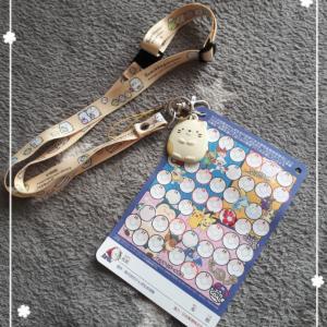 2563  夏休みスタ→ト♡時代を感じたラジオ体操カードのひも←