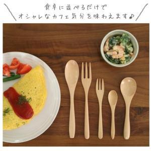 木製カラトリーポチ♡