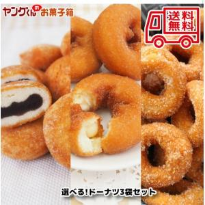 20時~ドーナツ♡と必勝法♡
