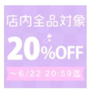 アリサナ20%クーポン♡プール半額♡トランポリン激安♡
