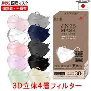 日本製立体マスク半額♡七五三着物♡