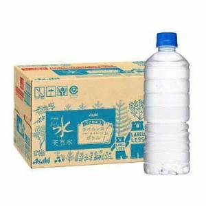 急ぎ♡今なら買えるよ!50%DEALのお水!!