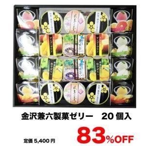 今なら買えます♡と、おうち焼き芋♡