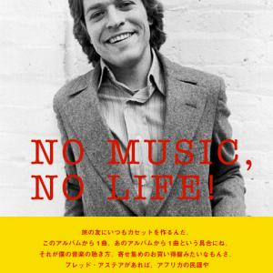 Robert Palmer──No Music, No Life