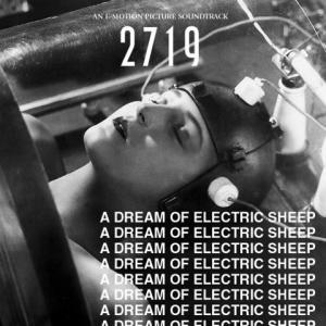 2719年電気羊の夢