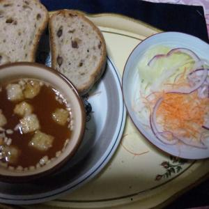 丑三つ時小腹★カフェ「涙で霞むオニオンスープ」