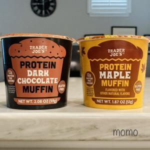 Trader Joe's Protein Muffin  Gluten Free トレジョ グルテンフリープロテインマフィン