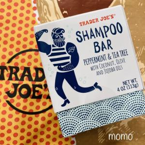 Trader Joe's Shampoo Bar トレーダージョーズ シャンプーバー
