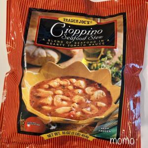 Trader Joe's Cioppino Seafood Stew トレーダージョーズ シーフードシチュー チョッピーノのレビュー