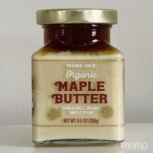 おすすめ Trader Joe's Organic Maple Butter 限定トレーダージョーズ オーガニックメープルバターのレビュー
