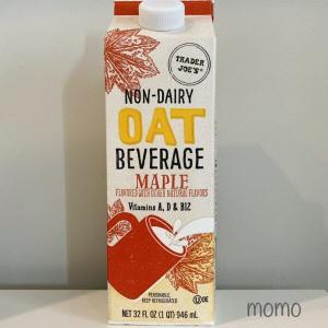 New Trader Joe's Non-Dairy Maple Oat Beverage 新トレーダージョーズ オーツミルク メープルフレーバーのレビュー