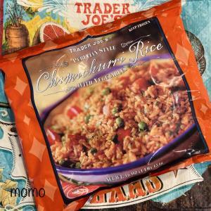 Trader Joe's Chimichurri rice おすすめトレーダージョーズの冷凍食品 チミチュリライスレビュー
