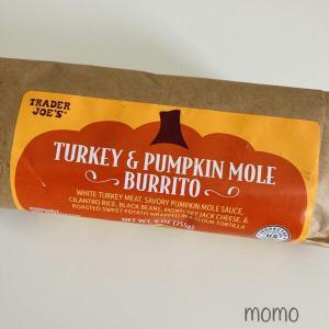 New Trader Joe's Turkey & Pumpkin Mole Burrito トレーダージョーズ ターキーとパンプキンモーレソースブリトー