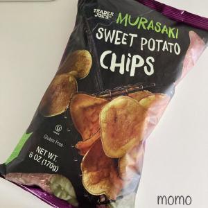 New Limited Trader Joe's Murasaki Sweet Potato Chips 新、限定 トレーダージョーズスイートポテトチップス