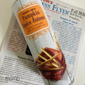 NEW Trader Joe's Pumpkin Spice Batons 限定トレーダージョーズ パンプキンスパイスバトン