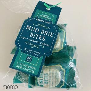 おすすめ Trader Joe's Mini Brie Bites トレーダージョーズ ミニブリーチーズバイツのレビュー