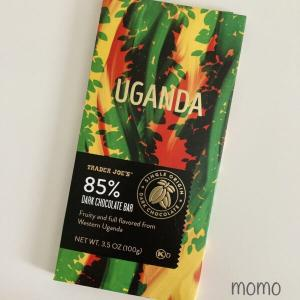 NEW Trader Joe's Uganda 85% Dark Chocolate Bar トレジョ ウガンダ シングルオリジン チョコレート