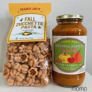 Trader Joe's Autumnal Harvest Pasta Sauce and Zucchette Pasta 秋限定トレジョのハーベストパスタソースとかぼちゃのパスタのレビュー