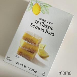 Trader Joe's 12 Classic Lemon Bars  新バージョン トレーダージョーズ レモンバーのレビュー