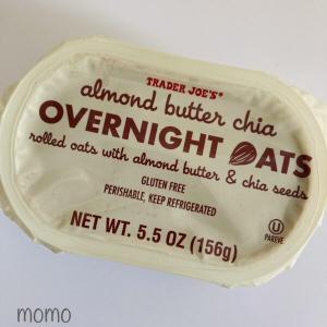 New Trader Joe's Almond Butter Chia Overnight Oats トレーダージョーズ アーモンドバターチアオーバーナイトオーツ
