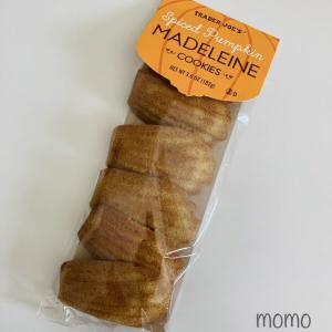 Trader Joe's Spiced Pumpkin Madeleine Cookies トレーダージョーズ パンプキンスパイスマドレーヌ