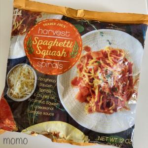Trader Joe's Harvest Spaghetti Squash Spirals 秋限定トレーダージョーズ ハーベストスパゲッティ スクウォッシュスパイラル