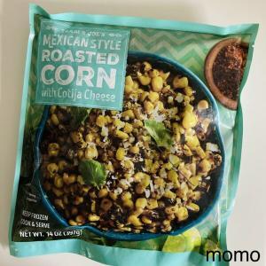 Trader Joe's Mexican Style Roasted Corn with Cotija Cheese トレーダージョーズのメキシカンスタイルローストコーンとプルドポークのレシピ