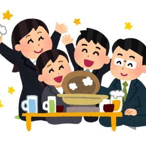 日本の作法を良さを再認識!
