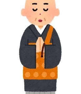 インド僧侶の托鉢は、信者が徳を積む為