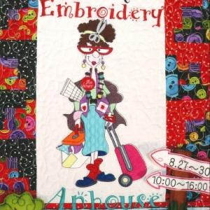ミシン刺繍とPatchworkキルト展