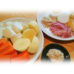 塩麹でゴロゴロ野菜のスープ