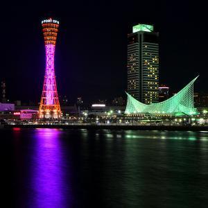 ある日の夜の神戸で♪