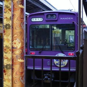 嵐山駅で♪