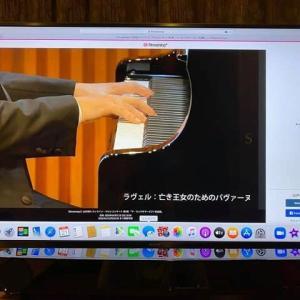 辻井伸行 オンライン・サロンコンサート 第3夜を視聴