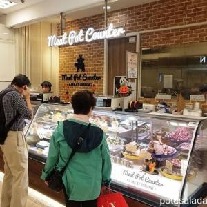 小田急百貨店新宿店「Meat Pot Counter」のさつまいもとりんごのサラダ ハロウィン仕様