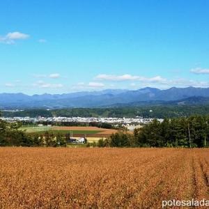 【2019年10月今金町紀行・その⑨】地元の生産農家さんを訪問~青木高台からの絶景