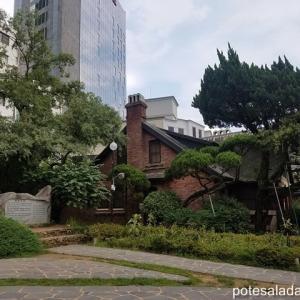 【2019年9月の大邱⑦】青蘿の丘の中にある朴泰俊の国民的歌曲「友を思う」の歌碑を見る