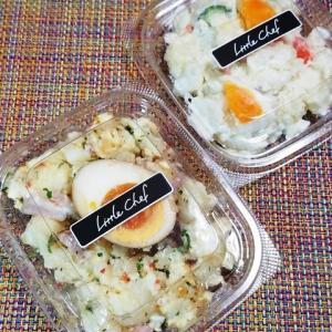 女性のためのデリカテッセン「リトルシェフ」の「北海道産男爵 自慢のポテトサラダ」と「燻製たまごのタルタルポテトサラダ」
